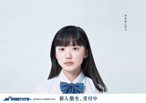 清原果耶の似てる女優