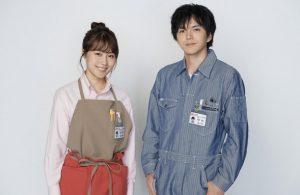 姉ちゃんの恋人のロケ地の詳細を調査!